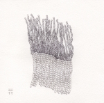 <b>One Night to the Day</b>, 2016<br>Typewriter on paper, 5x5 inches<br><i>sold</i>